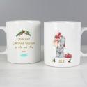 Personalised Me to You Christmas Couple's Mug Set
