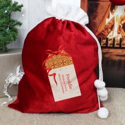 Personalised Gift Tag Luxury Pom Pom Christmas Sack & Keepsake
